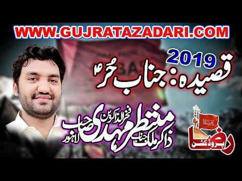 Qasida 2019 | Zakir Muntazir Mehdi || Raza Production