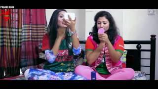 Bangladesh Cricket Funny Video