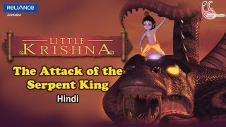 Krishna Aur Kans - LITTLE KRISHNA HINDI EPISODE 1 ANIMATION SERIES WORLDCLASS