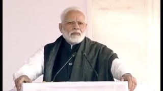 Narendra Modi EMOTIONAL WORDS On Pulwama Attack..WARNING Pakistan..Rahul Gandhi