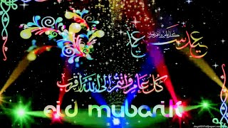 Download Eid-ul-Adha  2017عیدالاضحٰی 3Gp Mp4