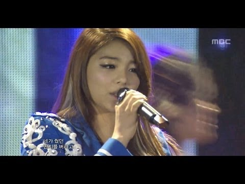 Ailee - I will show you, 에일리 - 보여줄게, Music Core 20121208