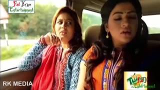 Bangla Eid Natok 2016   Dadar Desher Jamai Full Natok HD   Mosharraf Karim   দাদার দেশের জামাই