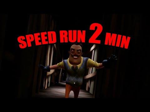 Hello Neighbor Act 1 Speedrun [2 MINUTES]