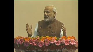 PM Modi's speech at the Civic Reception at Rashtriya Sabha Griha in Kathmandu, Nepal