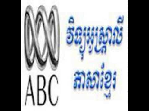 ABC Radio Australia Daily News in Khmer on October 23, 2013