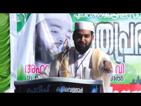 Kabeer Baqavi- Vivaha Dhoorth Part 02 video