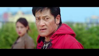 New Nepali Movie Action Teaser 2018. YEUTAA YESTO PREM KAHANI