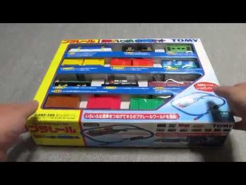 Mainan Kereta Api Ala Jepang, Kereta Mainan Terbaru - YouTube
