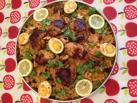 Chicken Biryani - Al Kabsa - Chicken Biryani - Arabian Chicken Biryani Recipe