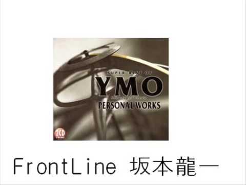 Front Line - Ryuichi Sakamoto