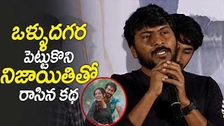 Director Sampath Nandi Emotional  Speech at Paper Boy Theatrical Trailer Launch | Filmylooks