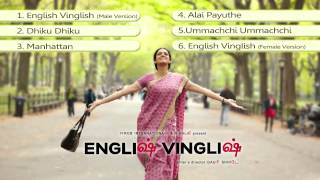 English Vinglish - English Vinglish - Tamil Jukebox (Full Songs)