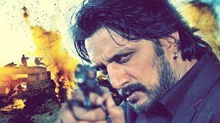 Mukunda Murari Actor Sudeep New Movie | Superhit Kannada Movie | Kannada HD Movies | Upload 2017