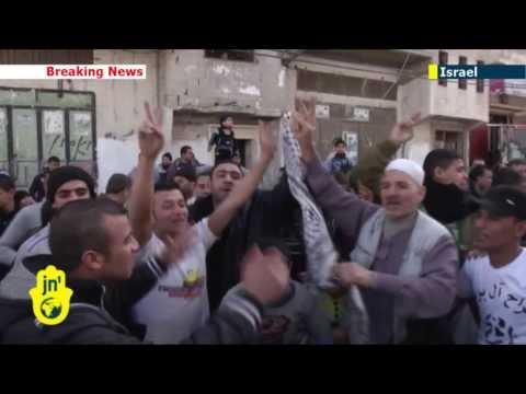Palestinian Prisoner Release: Palestinians cheer, Israeli terror victims decry peace talks releases