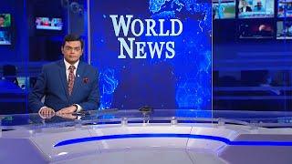 Ada Derana World News | 8th December 2020