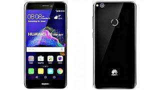Huawei P8 Lite 2017 OFFICIAL Look!!!!!!!