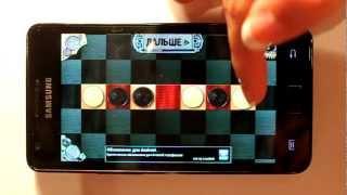 Прохождение игр разума шашки 4