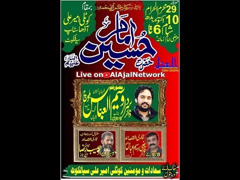Live Majlis e aza 29 Muharram kotli Ameer Ali Sialkot