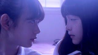 容姿も中身も変容する少女たちの残酷で美しい青春映画『少女邂逅』予告編