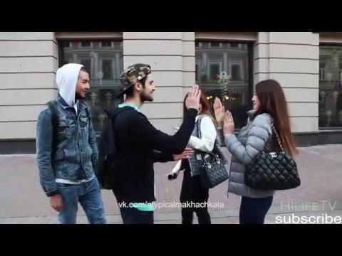 [Нетипичная Махачкала] Социальный эксперимент про поцелуй..Шог !!!