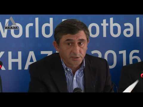 Определены кандидаты в сборную Абхазии по футболу на ЧМ ConIFA-2016