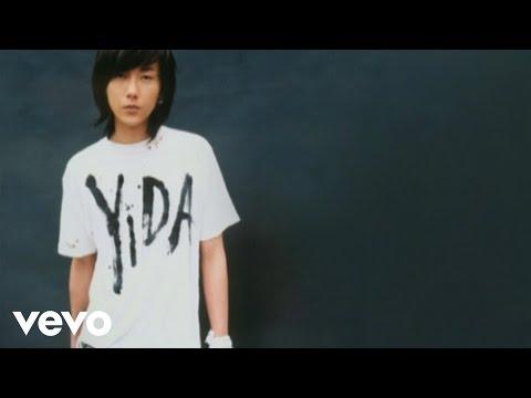 Yida Huang - Jian Dan video
