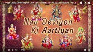 download lagu Jai Ambe Gauri, Aarti Sangrah, Best Devi Aarti Collection gratis