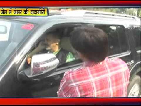 jelar per updesh ke AaropBy Satyam news Mainpuri