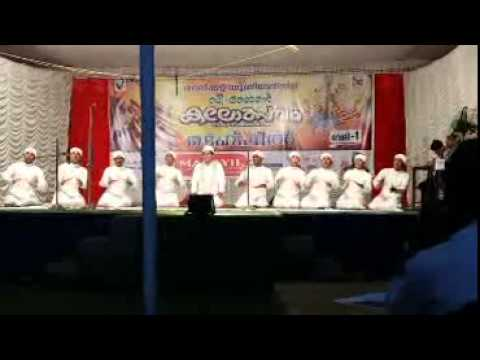 Vattappattu Assabah College Valayamkulam video