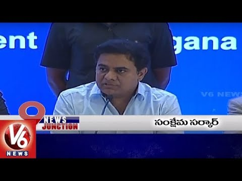 9PM Headlines | Ujjaini Mahankali Bonalu | Mid-day Meals | KTR Speech At CII Meet | V6 News