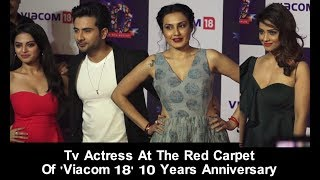 Tv Actress At The Red Carpet Of 'Viacom 18' 10 Years Anniversary