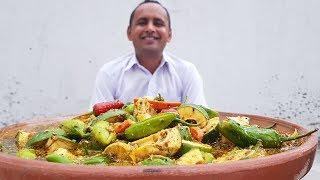Mix Achar Recipe | Traditional Mix Pickle | Grandma's Village Style | Mubashir Saddique