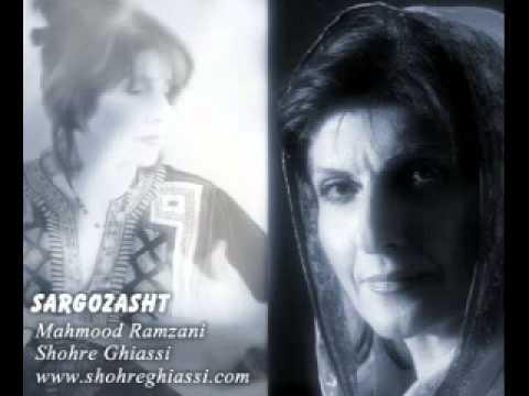 Sargozasht | Shohreh Ghiassi