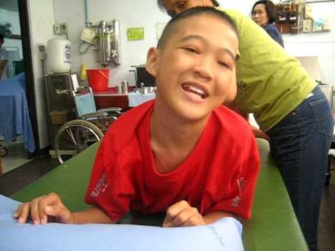 Nong Nat PT thumbnail