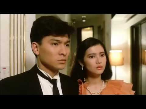 刘德华《法外情》Andy Lau The Unwritten Law (part 1 of 8)