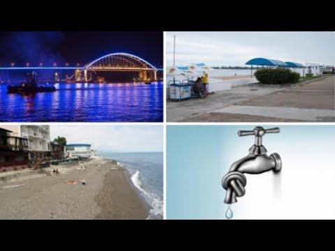 Турист не попер - первые итоги эффективности Крымского моста