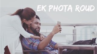 Ek Phota Roud Bhaibrothers Ltd Raz Dee Music Audio Bangla New Song