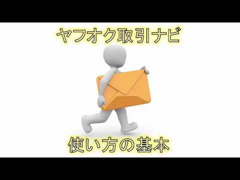 【取引】【計画】…関連最新動画
