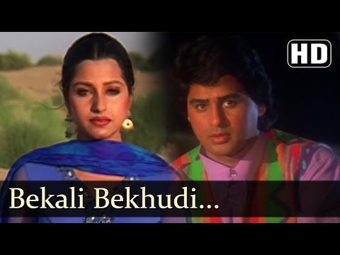 Bekali Bekhudi Bebasi - Ayub Khan - Saadhika - Salma Pe Dil Aaga Ya - Hindi Song video