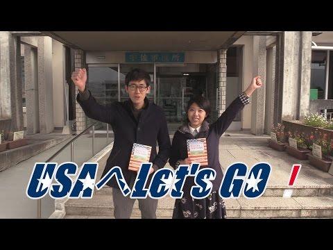 USAへLet's Go~フルーツ狩り編~
