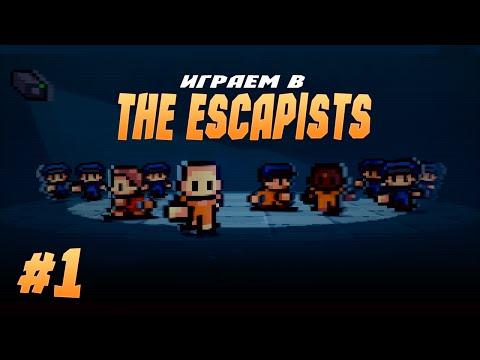 Скачать The Escapists на андроид