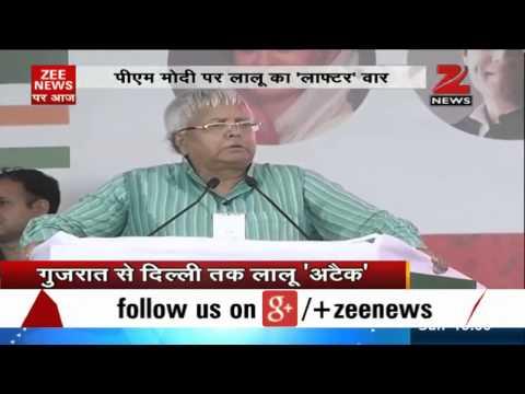 Lalu Prasad Yadav hits out at Modi in Swabhiman rally