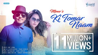 Ki Tomar Naam | Minar | Official Music Video | Angshu| Tune-Minar | Lyrics-Asif Iqbal | Music-Sajid