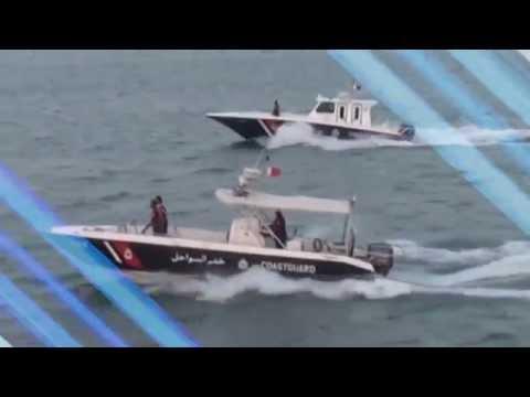 #Bahrain   اسبوع حرس الحدود وخفر السواحل 7-5-2014 ..COASTGUARD