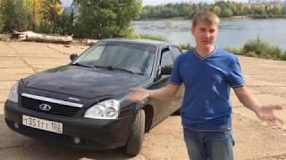 Лада Приора  Б/У(Lada Priora) 2018 г.  Обзор автомобиля за 130 тысяч