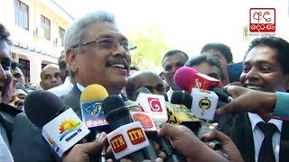 Gotabaya and 06 others granted bail from Special High Cou
