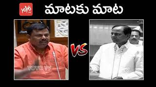 CM KCR VS Raja Singh | Tollywood Celebrities Drugs Case | Telangana Assembly