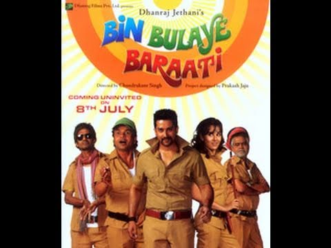 Bin Bulaye Baarati Movie Review by Taran Adarsh - Bollywood...