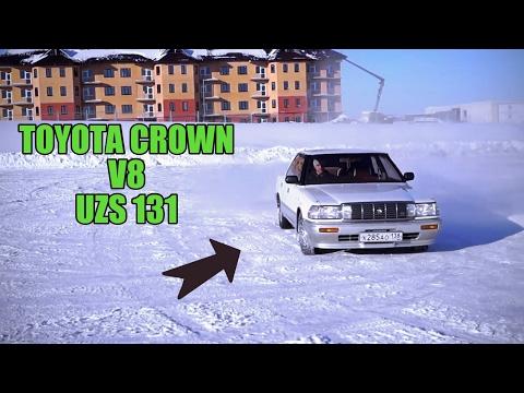 Toyota CROWN UZS131 | НАСТОЯЩИЙ ОБЗОР | ВСЕ ОПЦИИ